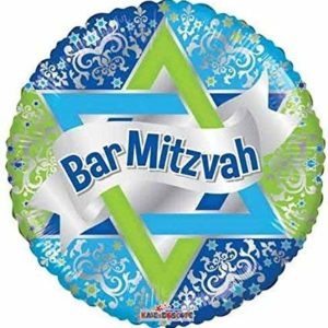 mitzvahmart.com Bar Mitzvah Balloon