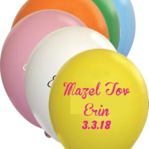 Custom Balloons mitzvahmart.com
