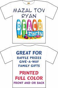 Custom Printed Basic T-shirts - Printed Full Color 1
